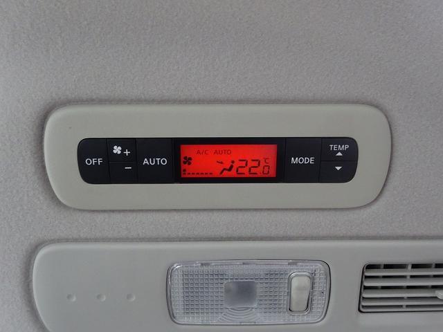 ライダーパフォーマンススペックブラックラインS-HV パノラミックルーフ ラインHDDナビTV アラウンドビューM リアフリップダウンモニター 両側自動ドア 純正エアロ クルーズC セキュリティ&セーフティ ドライブレコーダー キセノンヘッド デイライト(10枚目)