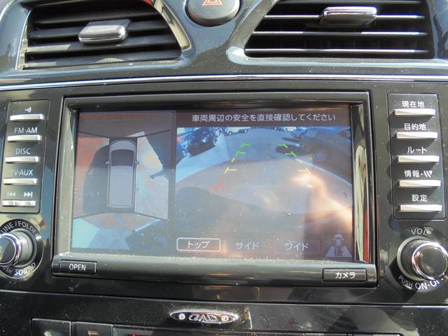 ライダーパフォーマンススペックブラックラインS-HV パノラミックルーフ ラインHDDナビTV アラウンドビューM リアフリップダウンモニター 両側自動ドア 純正エアロ クルーズC セキュリティ&セーフティ ドライブレコーダー キセノンヘッド デイライト(22枚目)