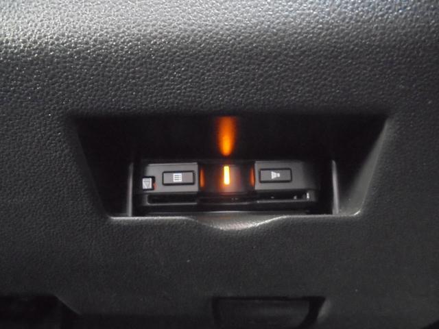 シルク SAII バックカメラ ETC 純正14インチアルミホイール LEDヘッドライト 衝突軽減ブレーキ アイドリングストップ 社外サス ローダウン スタッドレスタイヤ(24枚目)