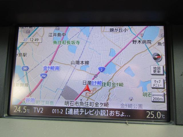 「日産」「シーマ」「セダン」「兵庫県」の中古車18