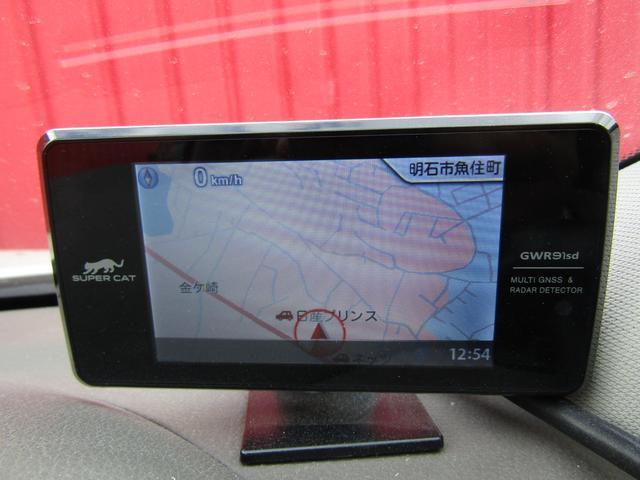 「日産」「シーマ」「セダン」「兵庫県」の中古車33