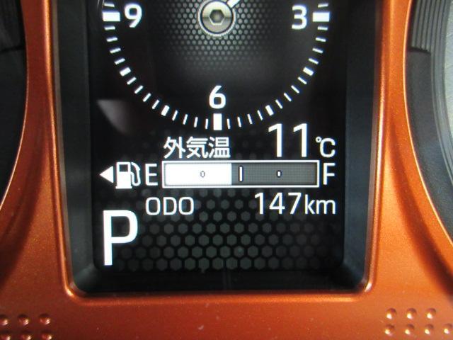 Gターボ 純正9インチナビ/フルセグTV/バックカメラ/ガラスルーフ/LEDヘッドライト/アクティブクルーズコントロール/USBポート/アイドリングストップ/衝突軽減ブレーキ/ルーフレール/スマートキー(22枚目)