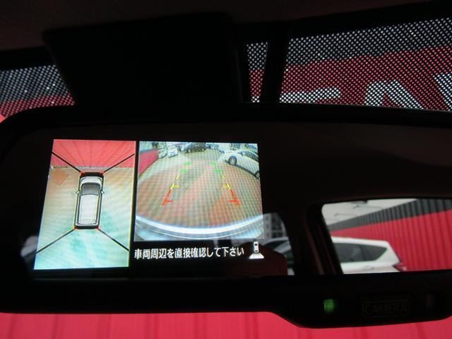 Gセーフティパッケージ 展示場所別 メモリーナビ アラウンドビューモニター 運転席シートヒーター ETC 衝突軽減ブレーキ ハイビームアシスト(22枚目)