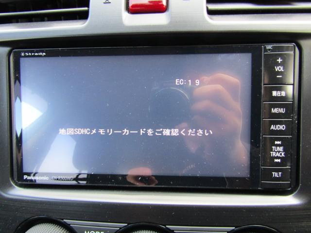 「スバル」「インプレッサ」「コンパクトカー」「兵庫県」の中古車20