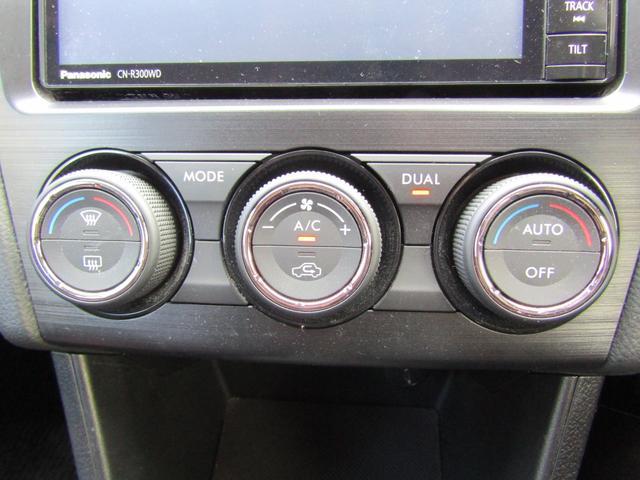 「スバル」「インプレッサ」「コンパクトカー」「兵庫県」の中古車23