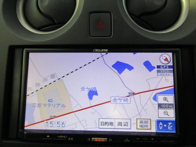 「日産」「ノート」「コンパクトカー」「兵庫県」の中古車20