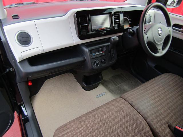 「日産」「モコ」「コンパクトカー」「兵庫県」の中古車33