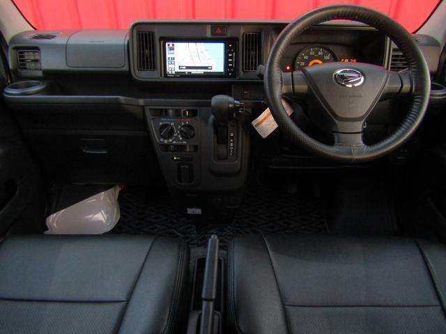 デッキバンG SAIII 4WD メモリーナビ フルセグTV バックカメラ 消灯軽減ブレーキ アイドリングストップ ハイビームアシスト LEDヘッドライト 社外クルーズコントロール ETC(12枚目)