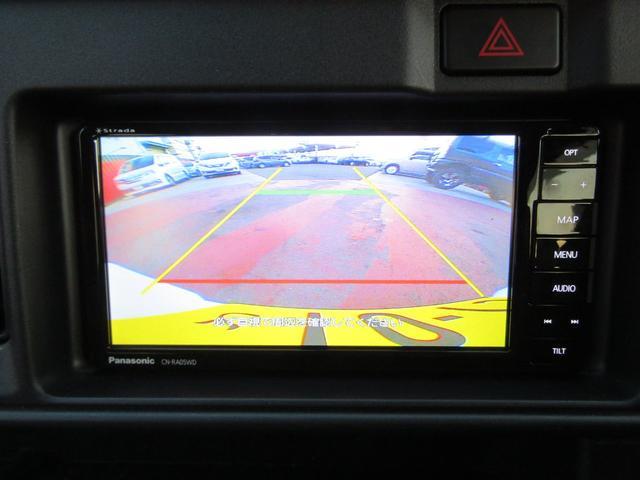 デッキバンG SAIII 4WD メモリーナビ フルセグTV バックカメラ 消灯軽減ブレーキ アイドリングストップ ハイビームアシスト LEDヘッドライト 社外クルーズコントロール ETC(20枚目)