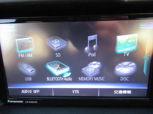 デッキバンG SAIII 4WD メモリーナビ フルセグTV バックカメラ 消灯軽減ブレーキ アイドリングストップ ハイビームアシスト LEDヘッドライト 社外クルーズコントロール ETC(21枚目)