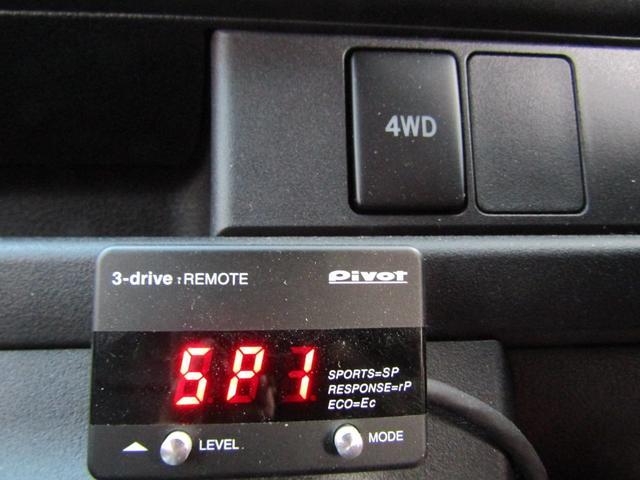 デッキバンG SAIII 4WD メモリーナビ フルセグTV バックカメラ 消灯軽減ブレーキ アイドリングストップ ハイビームアシスト LEDヘッドライト 社外クルーズコントロール ETC(29枚目)