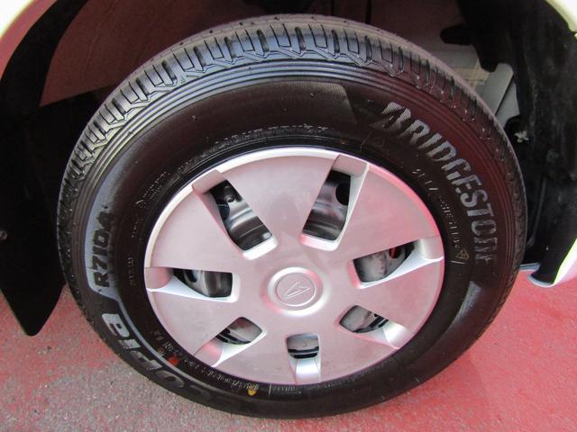 デッキバンG SAIII 4WD メモリーナビ フルセグTV バックカメラ 消灯軽減ブレーキ アイドリングストップ ハイビームアシスト LEDヘッドライト 社外クルーズコントロール ETC(32枚目)