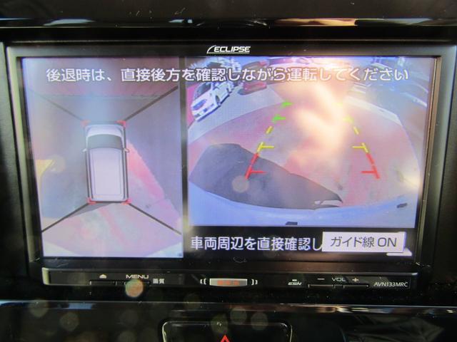 X レンタUP メモリーナビ アラウンドビューモニター エマージェンシーブレーキ アイドリングストップ ETC 片側パワースライドドア(21枚目)