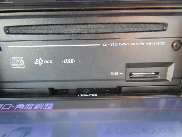 X レンタUP メモリーナビ アラウンドビューモニター エマージェンシーブレーキ アイドリングストップ ETC 片側パワースライドドア(22枚目)