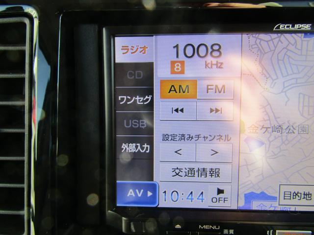 X レンタUP メモリーナビ アラウンドビューモニター エマージェンシーブレーキ アイドリングストップ ETC 片側パワースライドドア(23枚目)