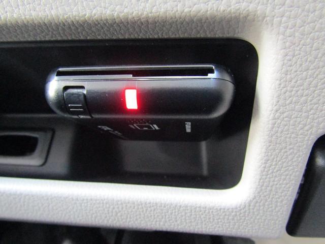 X レンタUP メモリーナビ アラウンドビューモニター エマージェンシーブレーキ アイドリングストップ ETC 片側パワースライドドア(31枚目)