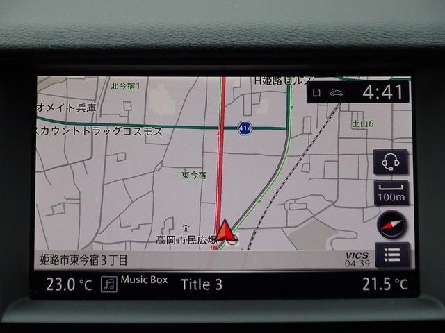 400R 純正メーカーナビ フルセグTV アラウンドビューモニター エマージェンシーブレーキ クルーズコントロール パドルシフト 純正ドライブレコーダー パワーシート シートメモリー LEDライト ETC2.0(5枚目)