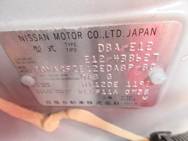 メダリスト X 純正メモリーナビ アラウンドビューモニター LEDヘッドライト アイドリングストップ(38枚目)