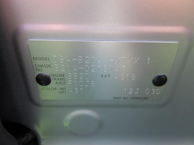 X Vセレクション 純正メモリーナビ 両側パワースライドドア アラウンドビューモニター ETC(35枚目)