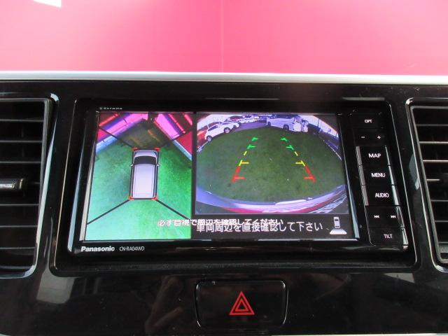 X 純正メモリーナビ アラウンドビューモニター アイドリングストップ ETC ディスプレイ付きルーム ドラレコ(35枚目)