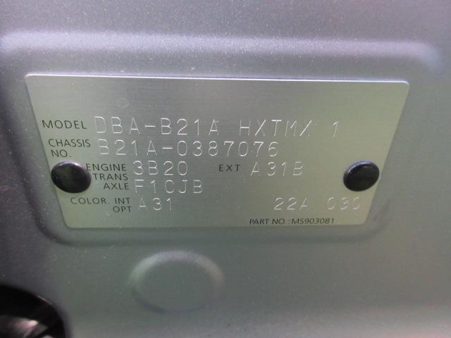 X 純正メモリーナビ アラウンドビューモニター アイドリングストップ ETC ディスプレイ付きルーム ドラレコ(38枚目)