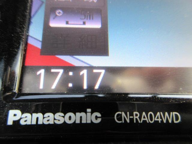X 純正メモリーナビ アラウンドビューモニター アイドリングストップ ETC ディスプレイ付きルーム ドラレコ(40枚目)