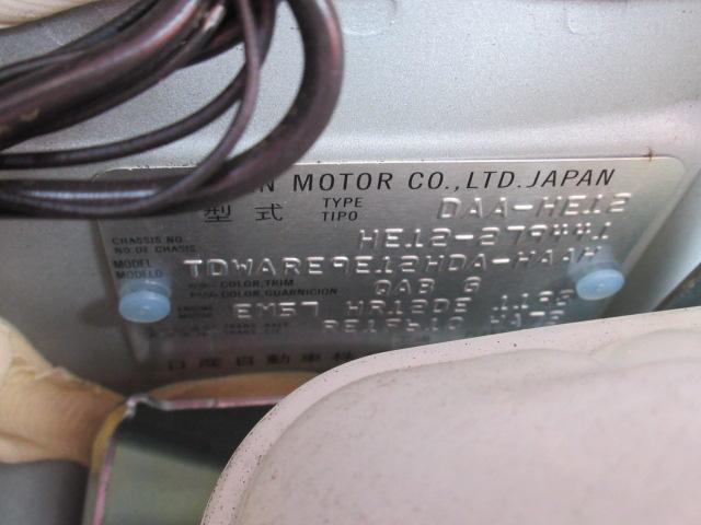 e-パワー X アラウンドビューモニター スマートルームミラー LEDヘッドライト(42枚目)