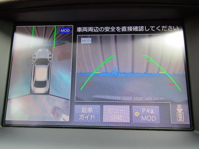 200GT-tタイプSP 純正メーカーナビ フルセグTV アラウンドビューモニター エマージェンシーブレーキ ETC クルーズコントロール LEDライト パドルシフト 純正ドライブレコーダー マッドガード ローダウン(19枚目)