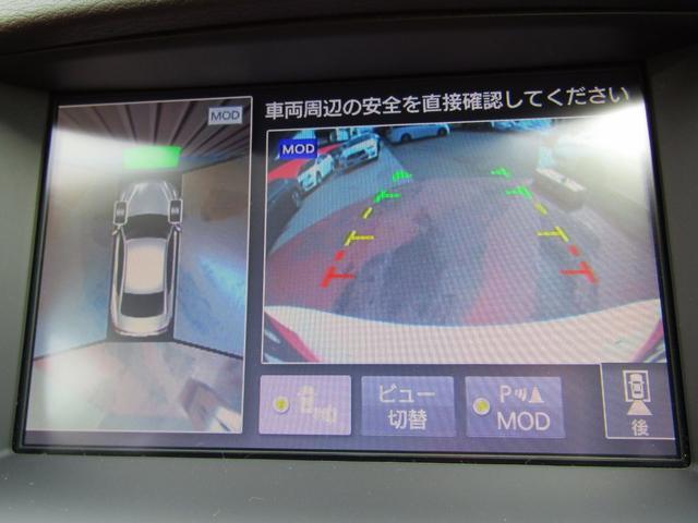 200GT-tタイプSP 純正メーカーナビ フルセグTV アラウンドビューモニター エマージェンシーブレーキ ETC クルーズコントロール LEDライト パドルシフト 純正ドライブレコーダー マッドガード ローダウン(20枚目)