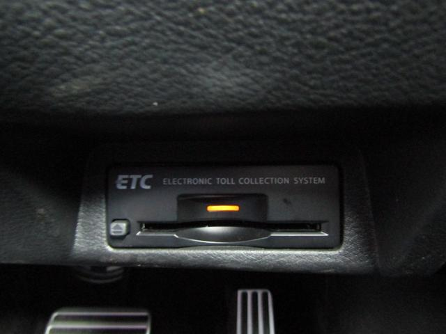 200GT-tタイプSP 純正メーカーナビ フルセグTV アラウンドビューモニター エマージェンシーブレーキ ETC クルーズコントロール LEDライト パドルシフト 純正ドライブレコーダー マッドガード ローダウン(25枚目)