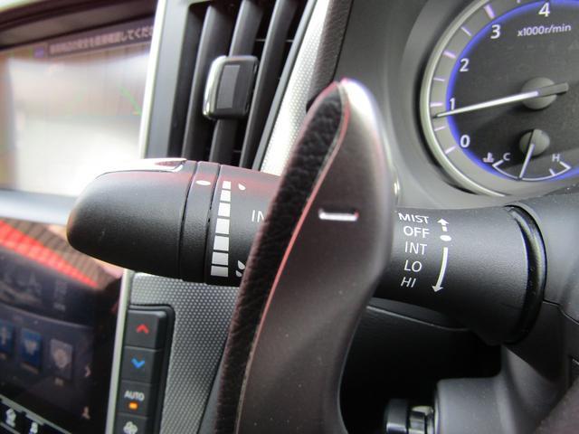 200GT-tタイプSP 純正メーカーナビ フルセグTV アラウンドビューモニター エマージェンシーブレーキ ETC クルーズコントロール LEDライト パドルシフト 純正ドライブレコーダー マッドガード ローダウン(29枚目)