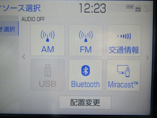 G-T 純正ナビ Bluetooth バックカメラ クルーズコントロール 衝突軽減ブレーキ ETC 車線逸脱警報 オートブレーキホールド ドライブモード 純正18インチアルミホイール(20枚目)
