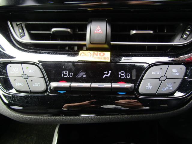 G-T 純正ナビ Bluetooth バックカメラ クルーズコントロール 衝突軽減ブレーキ ETC 車線逸脱警報 オートブレーキホールド ドライブモード 純正18インチアルミホイール(22枚目)