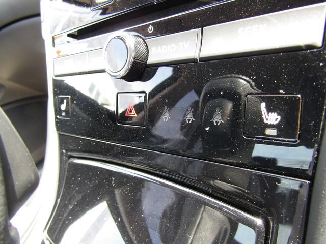 ハイブリッド GT タイプSP プロパイロット2.0/メーカーナビ/フルセグTV/アラウンドビューM/BOSE/LEDヘッドライト/ブラックレザーシート/シートヒーター/衝突軽減ブレーキ/前後ソナー/インテリジェントキー(19枚目)