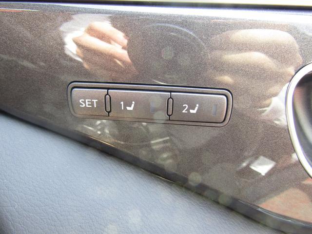 ハイブリッド GT タイプSP プロパイロット2.0/メーカーナビ/フルセグTV/アラウンドビューM/BOSE/LEDヘッドライト/ブラックレザーシート/シートヒーター/衝突軽減ブレーキ/前後ソナー/インテリジェントキー(26枚目)