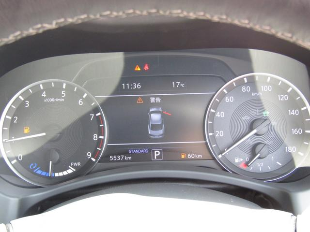 ハイブリッド GT タイプSP プロパイロット2.0/メーカーナビ/フルセグTV/アラウンドビューM/BOSE/LEDヘッドライト/ブラックレザーシート/シートヒーター/衝突軽減ブレーキ/前後ソナー/インテリジェントキー(31枚目)