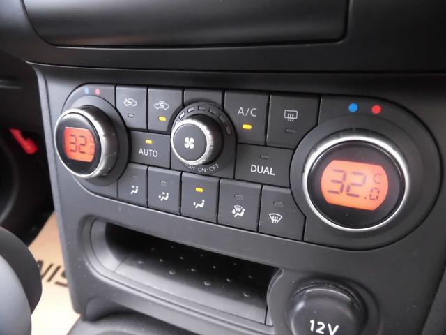 日産 デュアリス 20G HDDナビTV バックモニター キセノン インテリキ