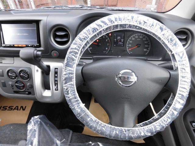 日産 NV350キャラバンバン ロングDXエマージェンシーブレーキPKG 低床6人 ナビTV