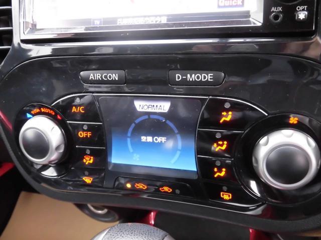 日産 ジューク 15RX タイプV 純正ナビTV ETC バックモニター