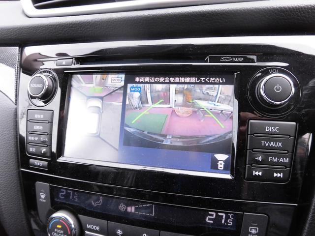 日産 エクストレイル 20X HVブラクXトリマXエマジェンシーブレーキP4WD