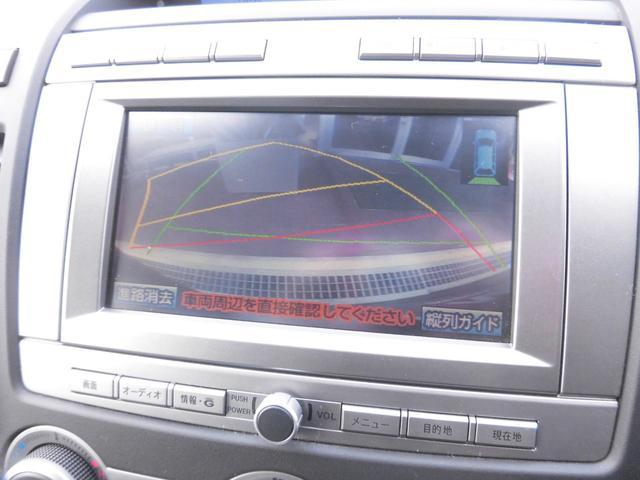 マツダ MPV 23T ターボ 純正HDDナビTV BOSE  19AW