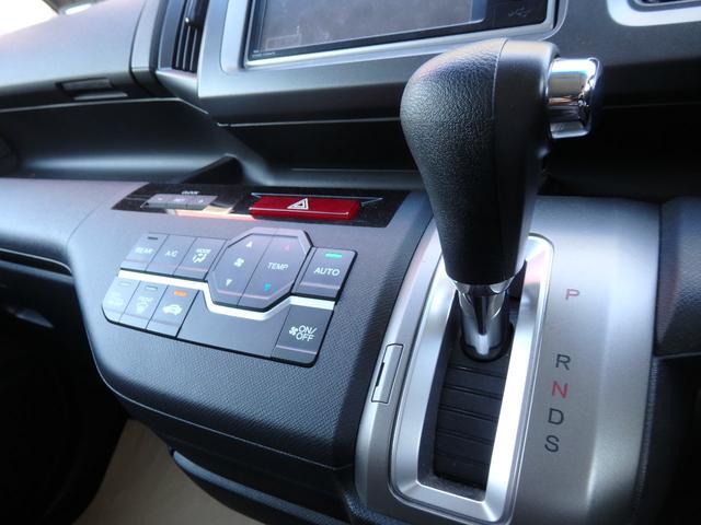 ホンダ ステップワゴンスパーダ Z 純正ナビTV 両側電動スライドドア スマートキー