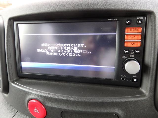 日産 キューブ 15X インディゴ+プラズマ 純正ナビTV インテリキー