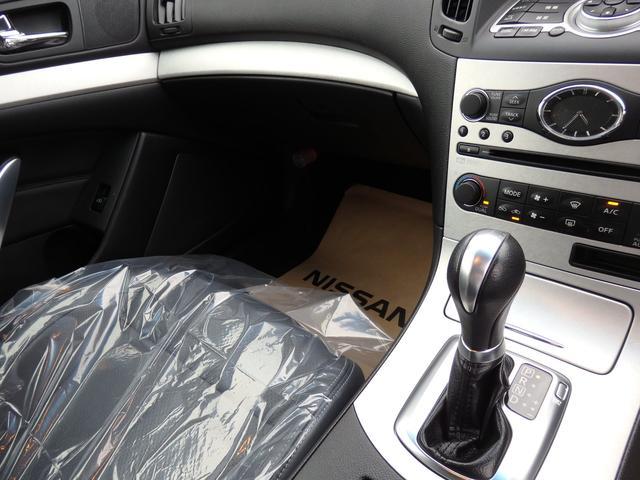 日産 スカイライン 370GT タイプP 黒革 純正HDDナビ 純正18AW