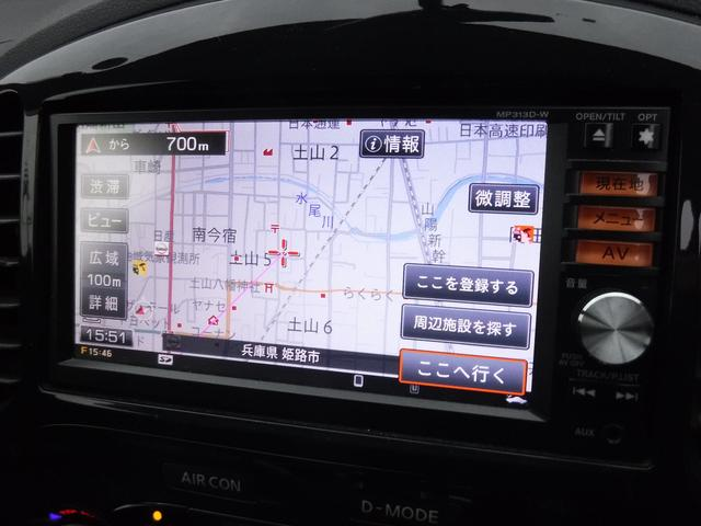 15RX プレミアムパーソナライズパッケージ 純正ナビTV(9枚目)