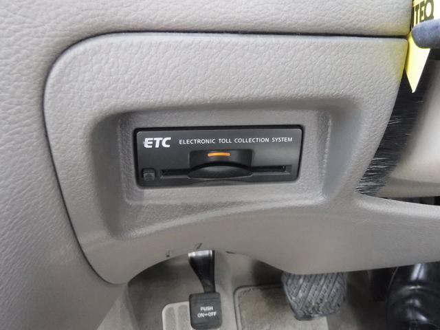 250XL FOUR 4WD 純正HDDナビ BOSE(17枚目)