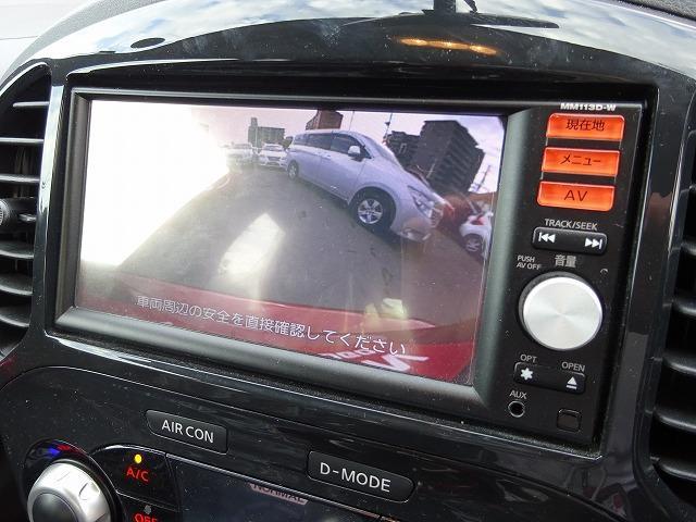 15RX タイプV 純正ナビTV バックカメラ ETC(12枚目)