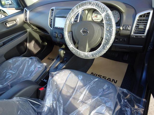 購入後1ヶ月または1,000km点検が無料で受けられるのでドライブも安心・快適です。