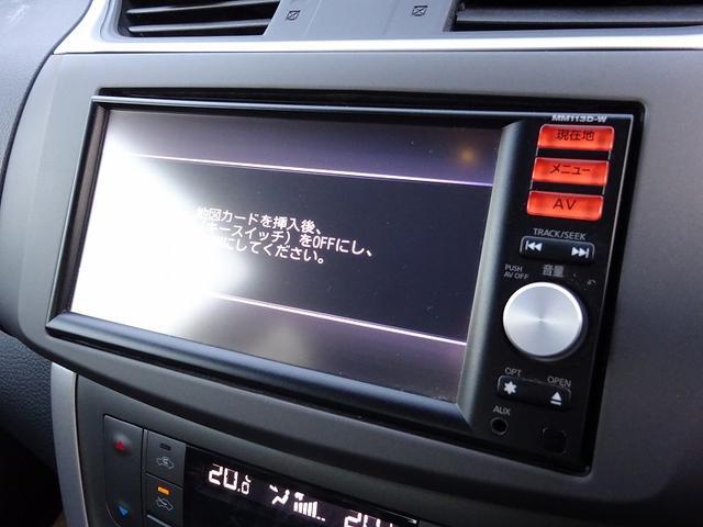 X 純正ナビTV 純正15AW ECOモード プッシュスタート(11枚目)