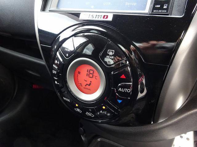 ニスモ 純正エアロ タナベマフラー 社外HIDヘッドライト 純正16AW ETC アイドリングストップ オートライト(12枚目)